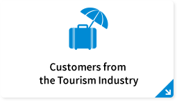 Customers from the Tourism Industry