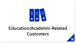 Education/Academic-Related Customers