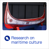 Research on maritime culture